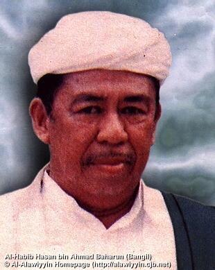 al-Habib Hasan bin Ahmad Baharun