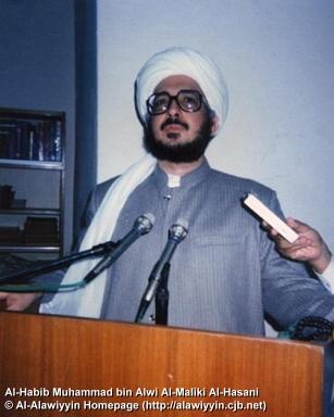 al-Habib Muhammad bin Alwi al-Maliki al-Hasani