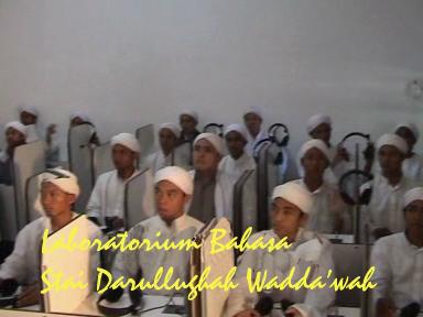 Laboratorium Bahasa STAI Darullughah Wada'wah
